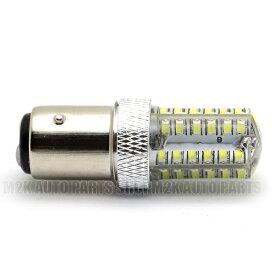 ストロボ ブレーキライト S25 ダブル球 拡散 シリコンスシェル テール レッド 1個 48連 SMD LED 汎用 車 バイク ビクスク 追突防止 点滅球 イベント用 送料無料