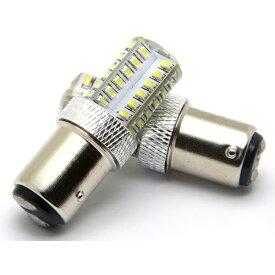 ストロボ ブレーキライト S25 ダブル球 拡散 シリコンスシェル テール レッド 2個 48連 SMD LED 汎用 車 バイク ビクスク 追突防止 点滅球 イベント用 送料無料
