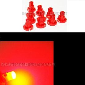 LED T4.2 T3 エアコン メーター スイッチ インジゲーター ポジション 球 超拡散 全面発光 COB タイプ レッド 赤 汎用品 4個 タント ヴィッツ フィット アルト アルファード ステージア セリカ ワゴンR 送料無料