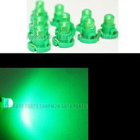 LED T4.2 T3 エアコン メーター スイッチ インジゲーター ポジション 球 超拡散 全面発光 COB タイプ グリーン 緑 汎用品 10個 タント ヴィッツ フィット アルト シルビア ハイエース バイク エッセ ゼスト カローラ スカイライン ワゴンR 送料無料