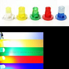 選べる LED T4.2 T3 エアコン メーター スイッチ インジゲーター ポジション 球 超拡散 全面発光 COB タイプ ホワイト イエロー グリーン レッド ブルー 汎用品 4個 タント ヴィッツ フィット アルト アルファード ステージア セリカ ワゴンR 送料無料