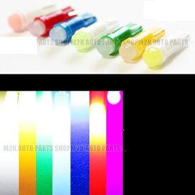 選べる カラー バルブ LED T5 T6.5 エアコン メーター スイッチ インジゲーター ポジション 球 超拡散 全面発光 COB タイプ 汎用品 10個 ムーヴ キャンバス タント ミラ プリウス カローラ シルビア クラウン マークX 送料無料