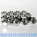速達 同等 貫通 メッキナット ショートナット M12 P1.5 21HEX 60度テーパー 16個 国産車 コンパクトカー 全般 アクア …