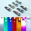 選べる カラー バルブ 3SMD T5 T6.5 LED エアコン メーター パネル 照明 ライト スイッチ インジゲーター ポジション 球 広角照射 SMD タイプ 汎用品 10個 ホワイト クリスタルブルー ブルー レッド グリーン ピンク イエロー