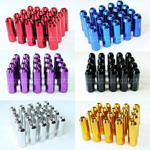 ホイールナット 24本 60mm P1.5 P1.25 カラーナット ロングナット 貫通ナット ハイエース キャラバン 速達同等