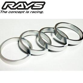 RAYS ハブリング アルミ ストレートタイプ 全23種 4枚 ツバ無 外径75 73.1 66.6 65.1 65 国産 輸入 車 全般