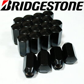 ブリヂストン ホイールナット 20個 50mm ブラック ロングナット 21HEX P1.5 P1.25 プリウス ヴェルファイア ライズ シエンタ