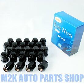 国産 ブラックナット ホイールナット P1.5 19HEX 袋タイプ 24個 送料無料 ハイエース