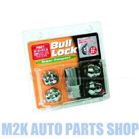 国産 KYO-EI BULL LOCK 盗難防止 キョーエイ ショートナット 袋 ロックナット P1.5 P1.25 19HEX 21HEX 4個 アダプターソケット付き 送料無料