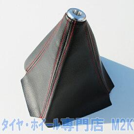 選べるステッチカラー レザー 革 調 シフトブーツ シフトカバー 汎用品 レッド ブルー ゴールド スポコン JDM USDM VIP スポーツ サーキット