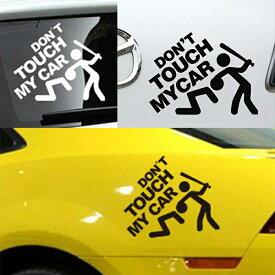 ヘラフラ スタンス ステッカー 1枚 DON'T TOUCH MY CAR ドントタッチ JDM usdm 送料無料 クラウン アルファード ハイエース ワゴンR N-BOX ムーブ シルバー ホワイト ブラック