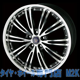 VRX 215/45R17 スタッドレスタイヤ 4本 ホイール セット ブリヂストン BS WX5 17インチ 7J+55 ノア ヴォクシー