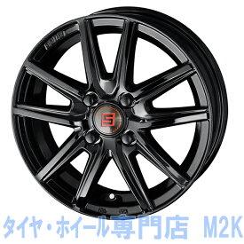業者宛て 発送 限定 ザイン ブラック 15インチ 5.5J+43 スタッドレスタイヤ ホイール 4本 セット 175/65R15 アクア スイフト フィット