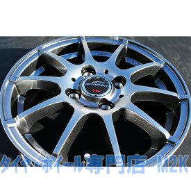 業者宛て 発送 限定 軽量ホイール スタッグ 15インチ 5.5J+45 スタッドレスタイヤ ホイール 4本 175/65R15 アクア スイフト フィット