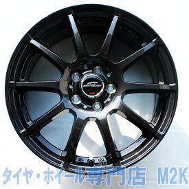 業者宛 限定 価格 18インチ 軽量 ホイール タイヤ SET StaG 7J+48 225/45R18 オデッセイ シュナイダー スタッグ ガンメタ
