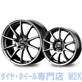 業者宛 限定 価格 17インチ 軽量 ホイール タイヤ SET StaG 7J+53 215/45R17 エスクァイア シュナイダー スタッグ グレー