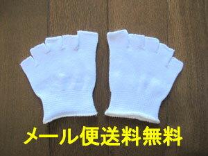 【2足組】日本製 5本指ハーフソックス 蒸れ対策 水虫予防 男女兼用