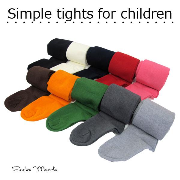【タイツ 子供】 シンプル厚手ニットタイツ足付き 日本製 4サイズ 全10色