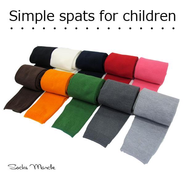 レギンス キッズ スパッツ 子供シンプル厚手ニットタイツ足なし 日本製 4サイズ 全10色