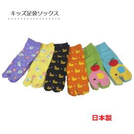 足袋ソックス キッズ 選べる19パターン 女の子足袋 13〜18cm キッズ靴下