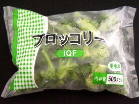 冷凍 ブロッコリー【業務用・お得】