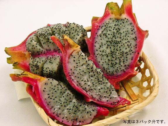 冷凍 ドラゴンフルーツハーフカット 冷凍 ピタヤ スムージー 美容 南国フルーツ