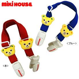 【メール便OK】【MIKIHOUSE ミキハウス】プッチー☆マルチクリップ【出産祝い・ギフトに】