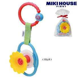 【メール便不可】【MIKIHOUSE FIRST ミキハウスファースト】水洗いができるラッパ(3ヶ月から)【出産祝い・ギフトに】