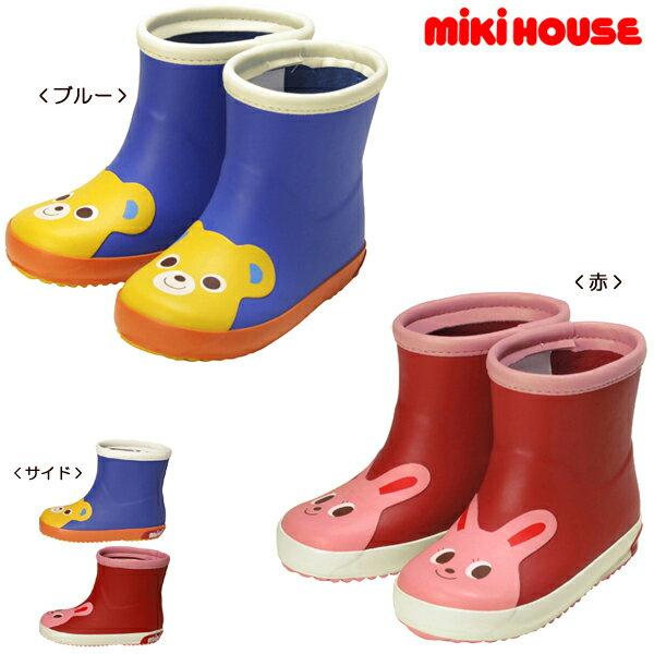 【メール便不可】【MIKIHOUSE ミキハウス】つま先にプッチー&うさこ☆レインブーツ(長靴)(13cm-17cm)
