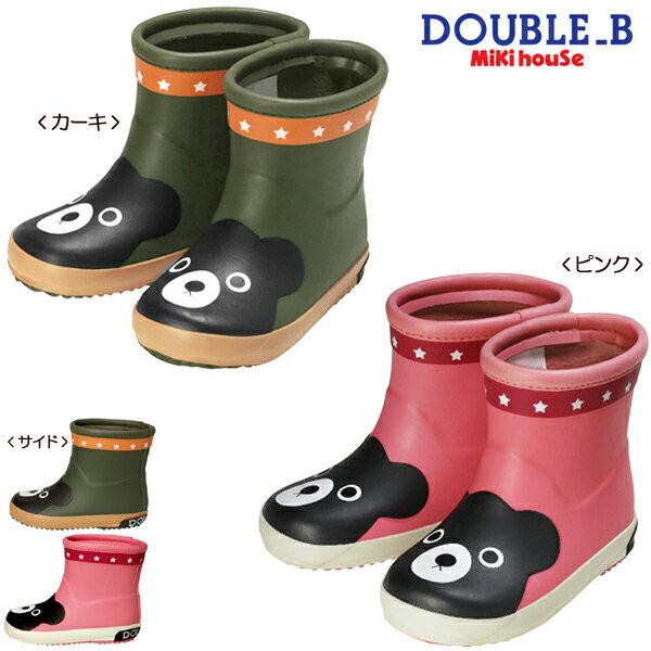 【メール便不可】【DOUBLE B ダブルビー】つま先にお顔プリント★レインブーツ(長靴)(13cm-16cm)【ミキハウス/キッズ】