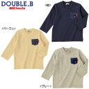 【ゆうパケットOK】【Everyday DOUBLE B エブリデイダブルB】デニムポケット付き長袖Tシャツ(70cm-150cm)ミキハウス