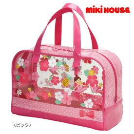 【メール便不可】【MIKIHOUSE ミキハウス】リーナちゃん♪ハイビスカスプリントビーチバッグ