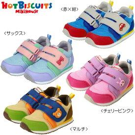 【メール便不可】【HOT BISCUITS ホットビスケッツ】メッシュ☆カジュアルキッズシューズ(16cm-18cm)【ミキハウス 靴】
