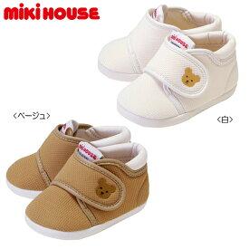 【宅配便送料無料】【MIKIHOUSE ミキハウス】プレベビーシューズ(10.5cm-12.5cm)【出産祝い・ギフトに】靴