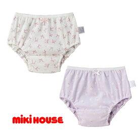 【セール30%OFF】【メール便OK】【MIKIHOUSE ミキハウス】リボン&小花♪ショーツセット<2枚1セット>(90cm-140cm)(下着・肌着セット)