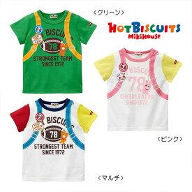 ■【セール30%OFF】【メール便OK】【HOT BISCUITS ホットビスケッツ】リュックプリント☆半袖Tシャツ(100cm・110cm)ミキハウス