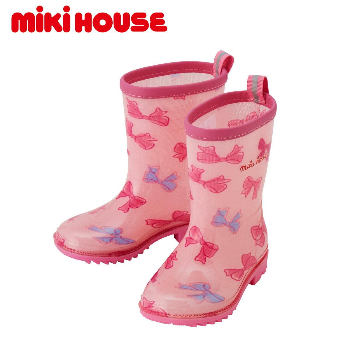 【メール便不可】【MIKIHOUSE ミキハウス】リボンいっぱい♪レインブーツ(長靴)(15cm-21cm)