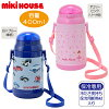 ■Lena & car ◇ cold storage straw Hopper (water bottle) (400 ml)