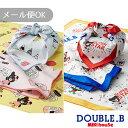 【セール30%OFF】【メール便OK】【DOUBLE B ダブルビー】コミック風ランチクロスセット 3枚セット(お弁当包み)【入園…