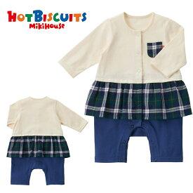 【メール便送料無料】【HOT BISCUITS ホットビスケッツ】ブラックウォッチのスカート付き 7分丈カバーオール(70cm・80cm)【出産祝い・ギフトに/ミキハウス】