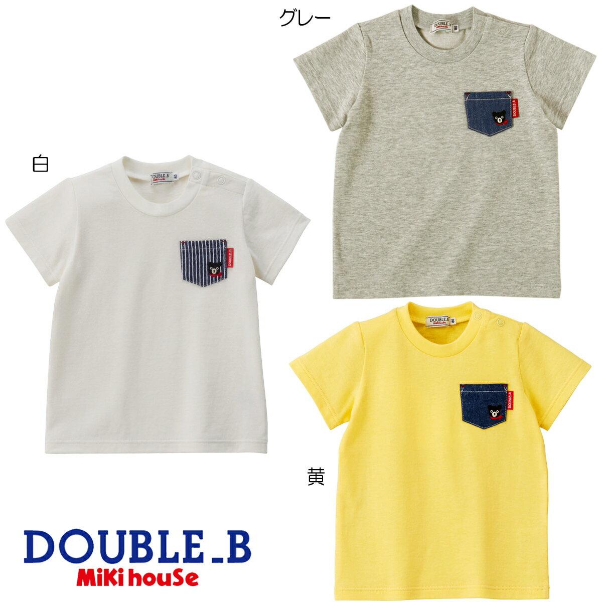 【セール30%OFF】【メール便OK】【Everyday DOUBLE B エブリデイダブルビー】デニムポケット付き半袖Tシャツ(80cm-150cm)【ミキハウス】