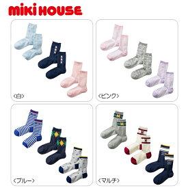 【メール便OK】【MIKIHOUSE ミキハウス】キッズソックスパック3足セット(17cm-21cm)靴下