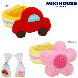 【メール便不可】【MIKIHOUSE FIRST ミキハウスファースト】くるまとお花柄♪リストラトル(手首用)(0ヶ月から)【出産祝い・ギフトに】