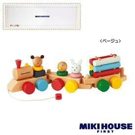 【メール便不可】【MIKIHOUSE FIRST ミキハウスファースト】【箱付】汽車でコロコロ♪プルトーイ【出産祝い・ギフトに】おもちゃ