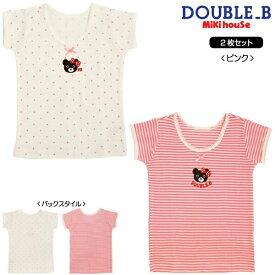【セール30%OFF】【メール便OK】【DOUBLE B ダブルビー】ボーダー&ホワイトドット半袖Tシャツセット<2枚セット>(90cm-140cm)(下着・肌着セット)ミキハウス