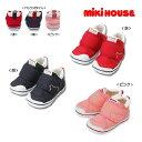 【メール便不可】【MIKIHOUSE ミキハウス】セカンドベビーシューズ(13cm-16cm)靴