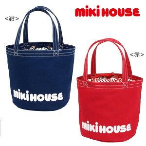 【宅配便便送料無料】【MIKIHOUSEミキハウス】バケツ型ロゴトートバッグ(ママバッグ)