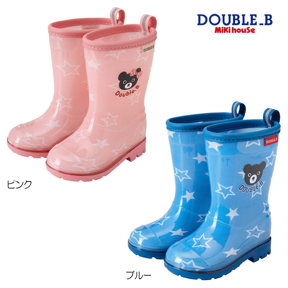 【メール便不可】【DOUBLE B ダブルビー】レインブーツ(長靴)(13cm-20cm)【ミキハウス/キッズ】