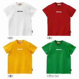【セール30%OFF】【メール便OK】【MIKIHOUSE ミキハウス】ロゴプリント☆シンプル半袖Tシャツ(80cm-150cm)