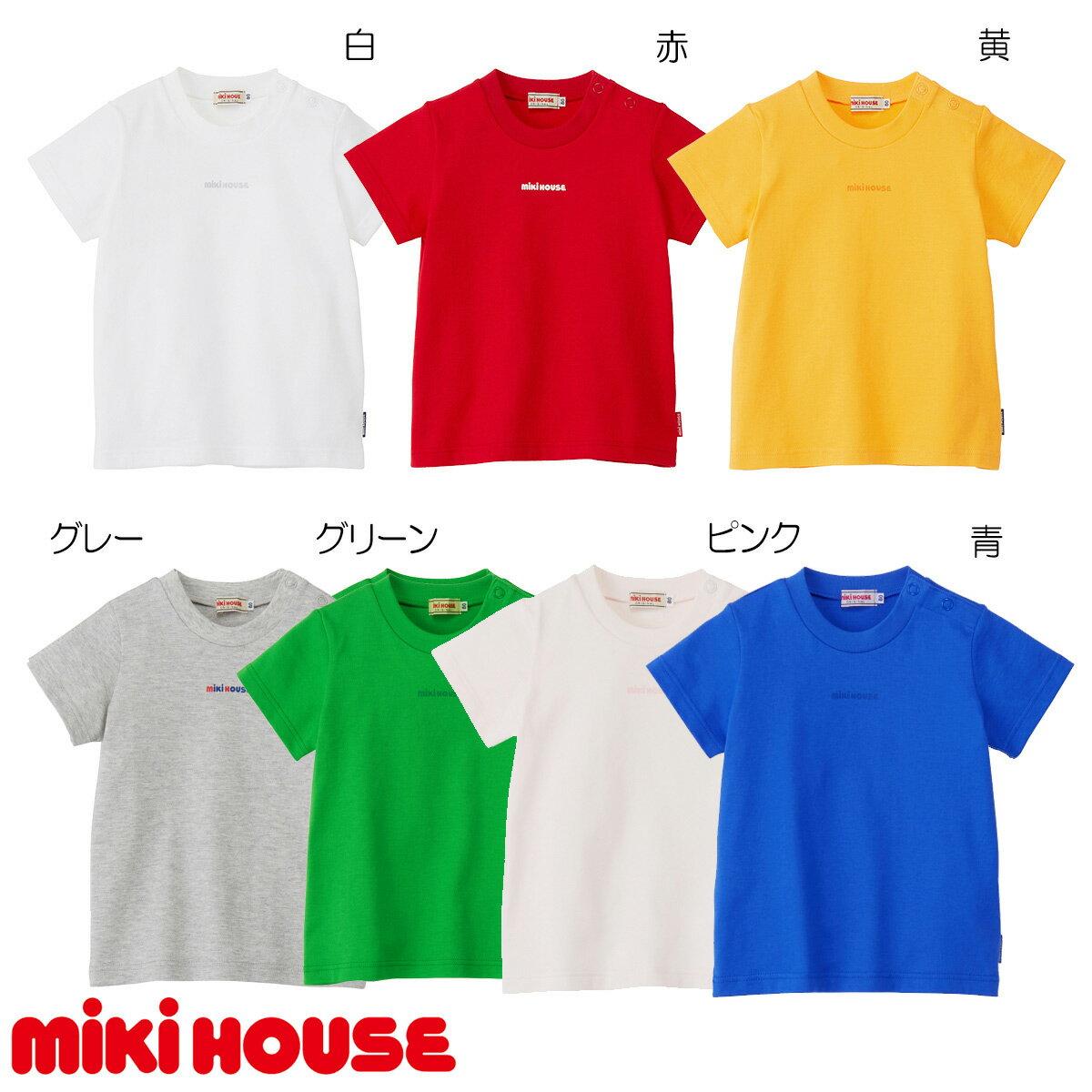 【セール30%OFF】【メール便OK】【MIKIHOUSE ミキハウス】ロゴプリント半袖Tシャツ(80cm-140cm)